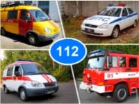 112 - единый номер экстренных служб