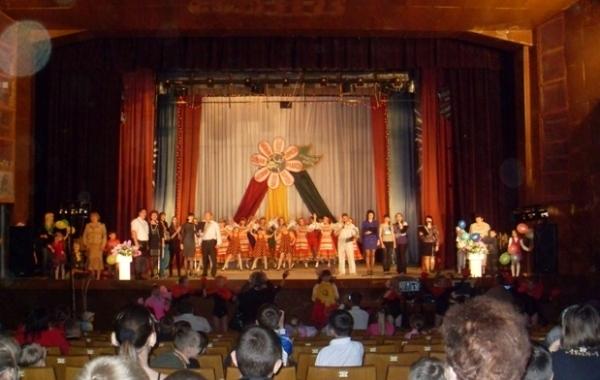 Дом культуры, концерт