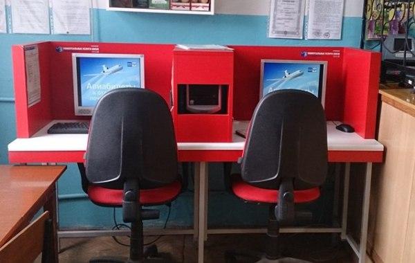 Почтовое отделение ул. Мира