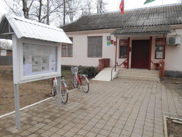 (2) Здание администрации Коржевского сельского поселения