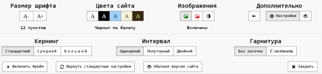 ГОСТ Р 52872-2012