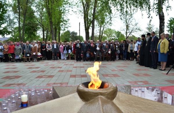 Парк Памяти. 4 апреля