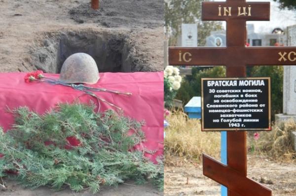 Могила неизвестного солдата на гражданском кладбище в х. Коржевском. Найденные поисковиками останки погибших захоронены в ноябре 2014 года