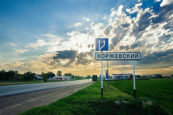 Въезд в х. Коржевский