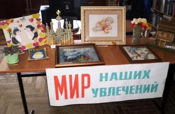 Выставка КЛО