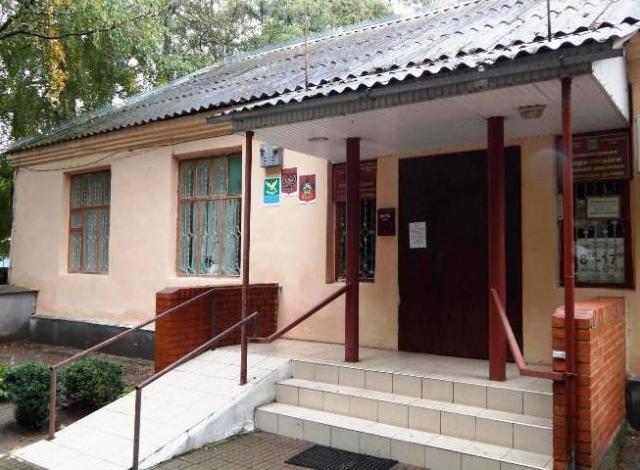 Здание администрации поселения