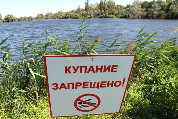 Купание на р. Кубань запрещено