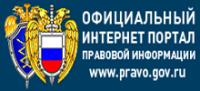 Всё законодательство РФ в одном сайте!