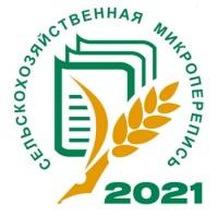 СХМП-2021